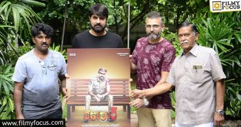 hero srikanth unveiled the first look poster of 'kalaakaar'