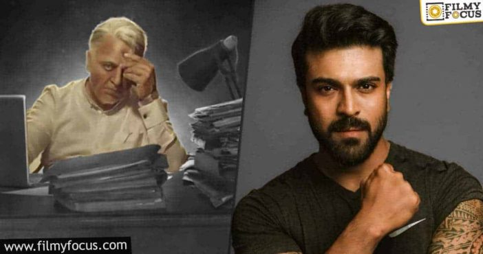 indian 2 continues to cloud over ram charan's film