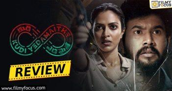 kudi yedamaithe web series review and rating eng