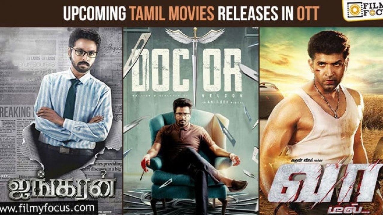 List of Upcoming Tamil Movies Releases In OTT   Filmy Focus