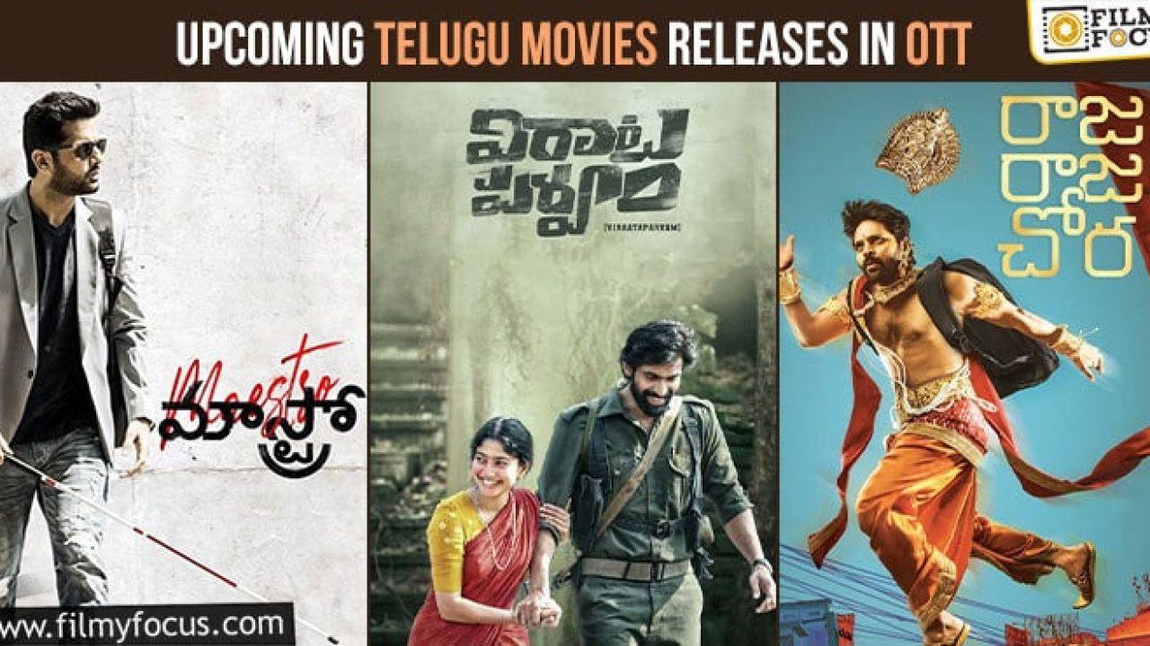 List of Upcoming Telugu Movies Releases In OTT Filmy Focus