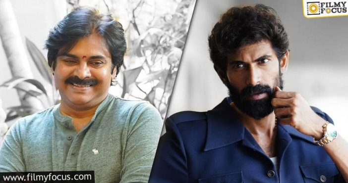 major change in pawan kalyan rana's film