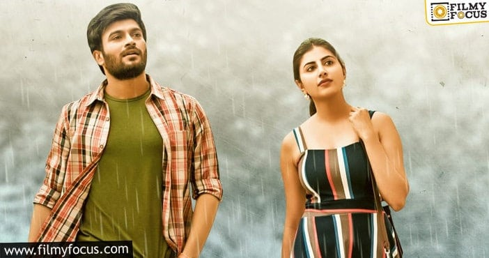 merise merise to have a grand release by pvr picures