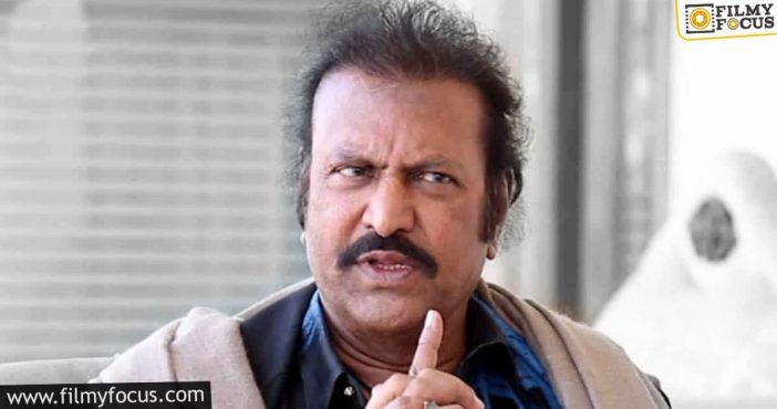 mohan babu lodges complaint against youtube channels