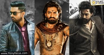 nandamuri kalyan ram's birthday special five projects in the pipeline