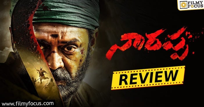 Narappa Movie Review and Rating!