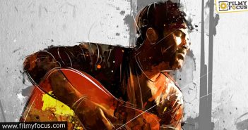 oke oka jeevitham motion poster an interesting concept in the making