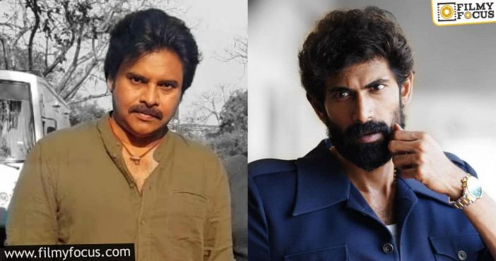 pawan and rana's film gets a name