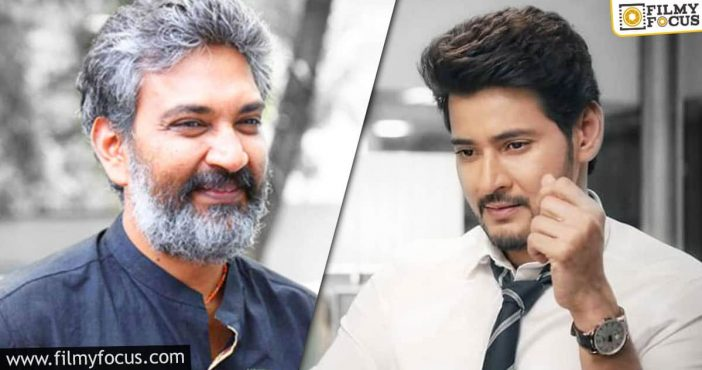 rajamouli taking a new route for mahesh!