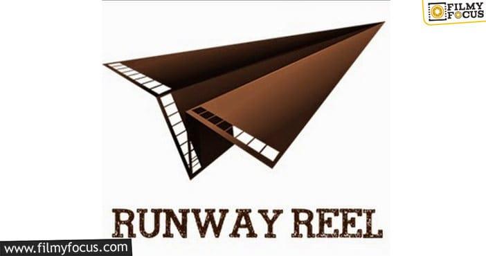 runway ree