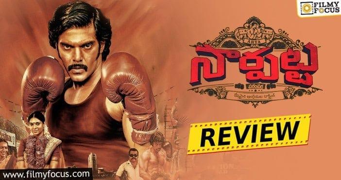 Sarpatta Parambarai Movie Review and Rating!