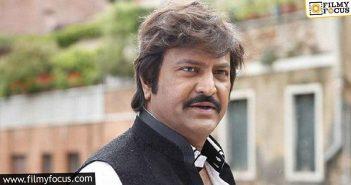 star hero says no to evaru meelo koteeswarulu (2)