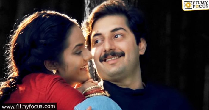 superhit combination coming together after decades