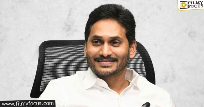 ys jagan's biopic on the cards