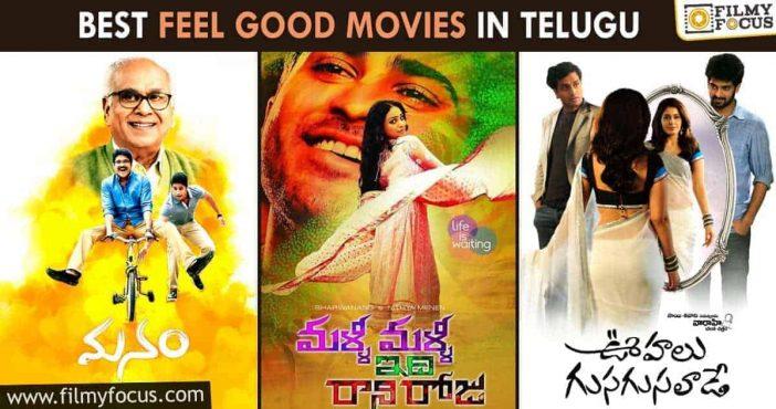 Best Feel Good Movies in Telugu