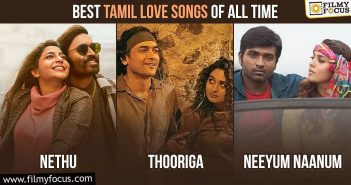 Best Tamil Love Songs Of All Time