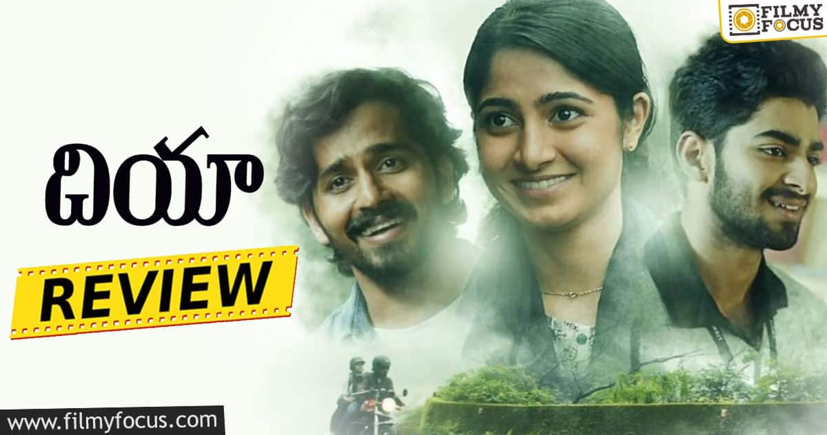 Dia Movie Review and Rating!