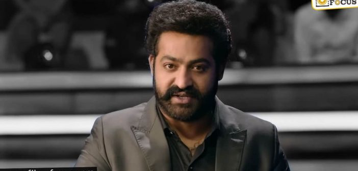 NTR's EMK: Major surprise ahead for the audience?