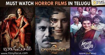 Must watch horror films in Telugu
