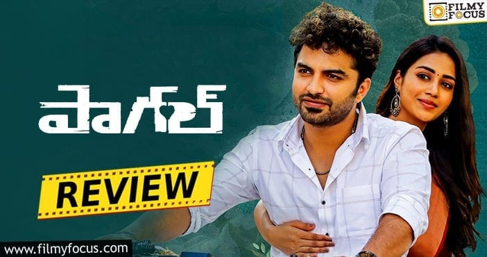 Paagal Movie Review and Rating!