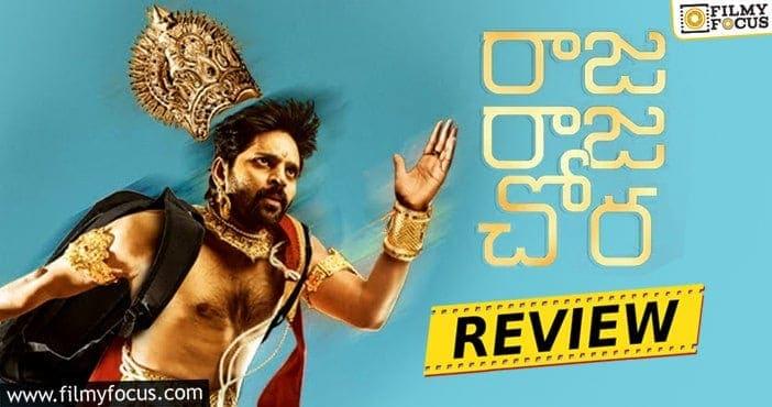 Raja Raja Chora Movie Review and Rating!