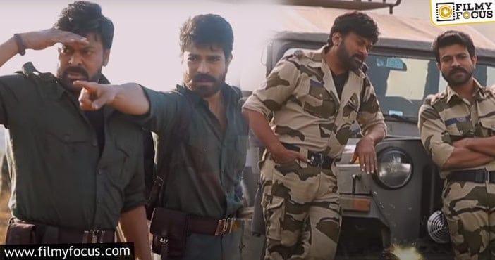 Ram Charan, Acharya Movie, Chiranjeevi, Koratala Siva