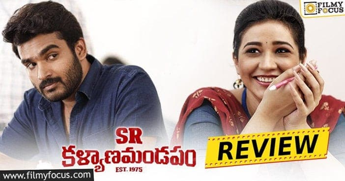 S R Kalyanamandapam Movie Review and Rating.!
