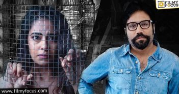 Sandeep Reddy Vanga to unveil Avika Gor's NET's trailer
