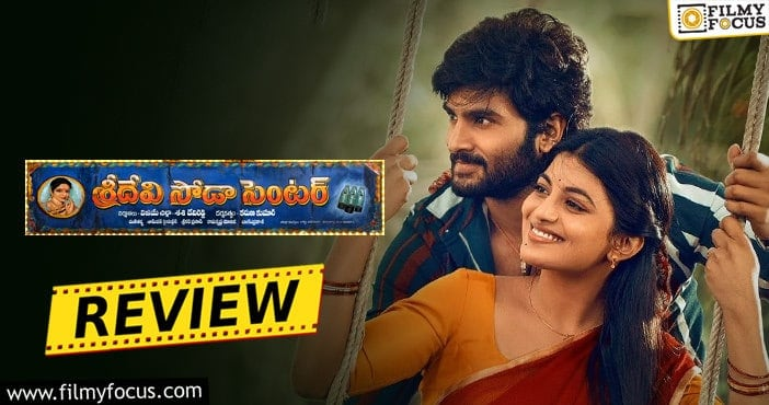 Sridevi Soda Center Movie Review and Rating!