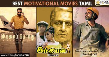 Best Motivational Movies Tamil