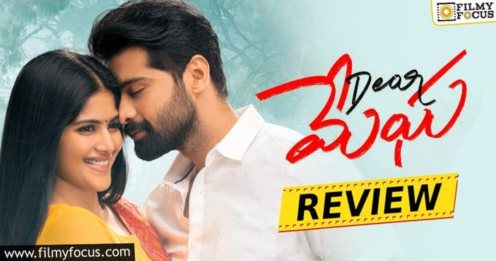 Dear Megha Movie Review and Rating!