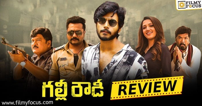 Gully Rowdy Movie Review and Rating!