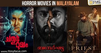 Horror Movies in Malayalam