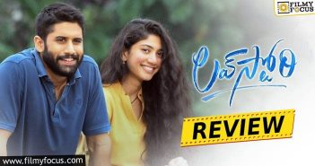 Love Story Movie Review and Rating-Eng