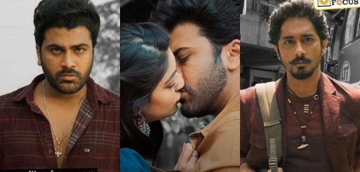 Maha Samudram Trailer Review