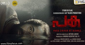 Mallesham filmmaker Raj Rachakonda teams up with Anurag Kashyap for 'Paka'
