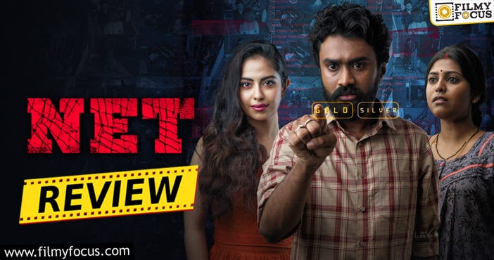 NET Movie Review and Rating!