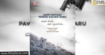 PSPK30 Check out the concept poster