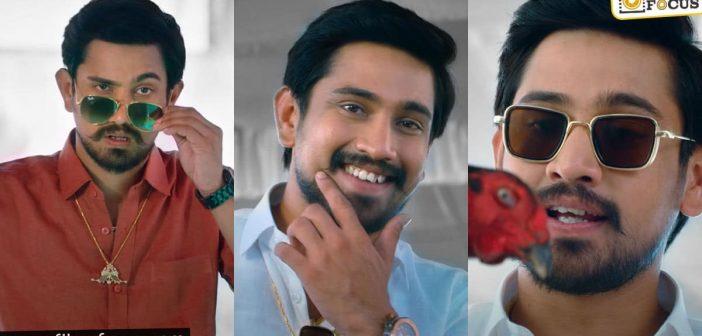 Raj Tarun's Anubhavinchu Raja Teaser Review