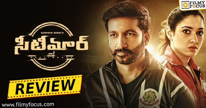 Seetimaarr Movie Review and Rating!