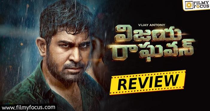 Vijaya Raghavan Movie Review and Rating!
