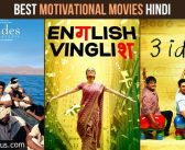 Best Motivational Movies Hindi