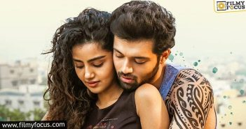 Dil Raju's nephew Ashish's Rowdy Boys to release on this date