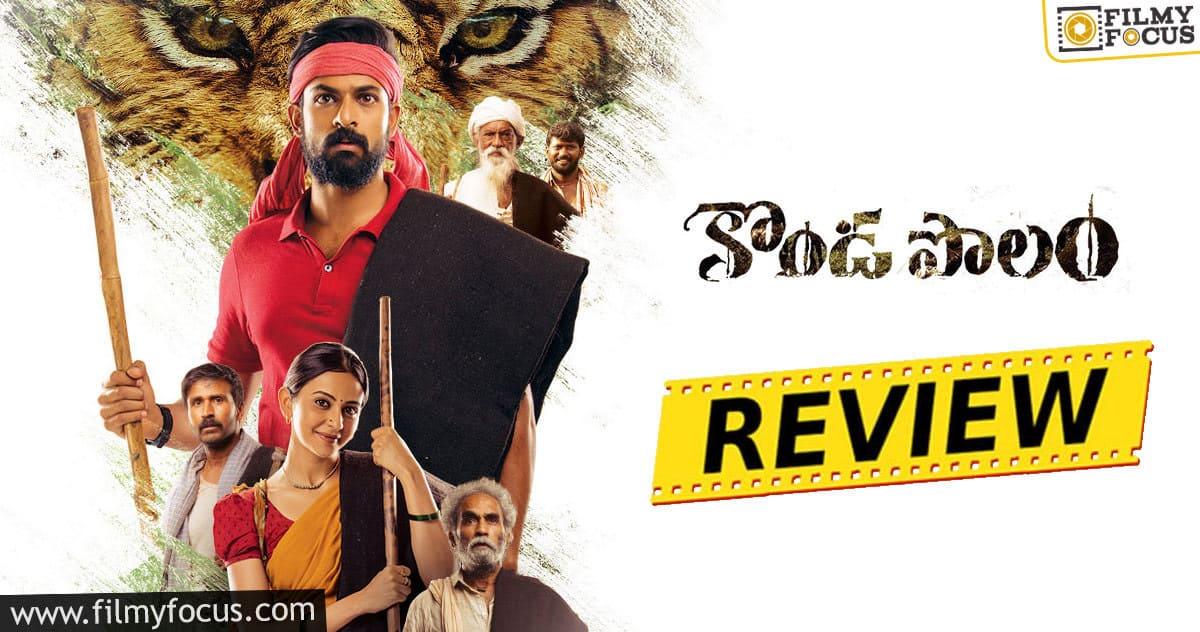 Konda Polam Movie Review and Rating!