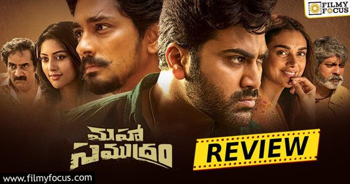 Maha Samudram Movie Review and Rating!