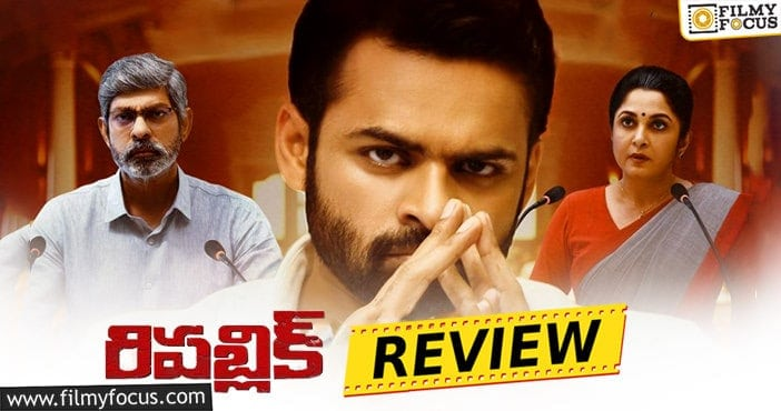 Republic Movie Review and Rating!