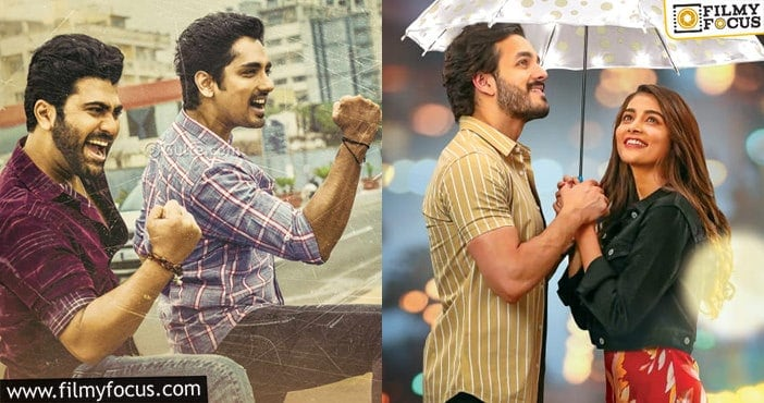 Tollywood's slump expected to continue